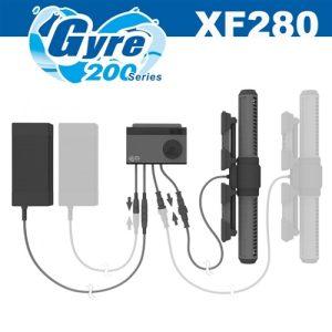 maxspect kit 200 b